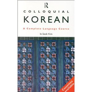 Image of Colloquial Korean: A Complete Language Course