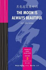 Image of The Moon Is Always Beautiful and Other Essays