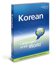 "Image of "" Korean - Languages Of The World (transliterated) (windows download)"""
